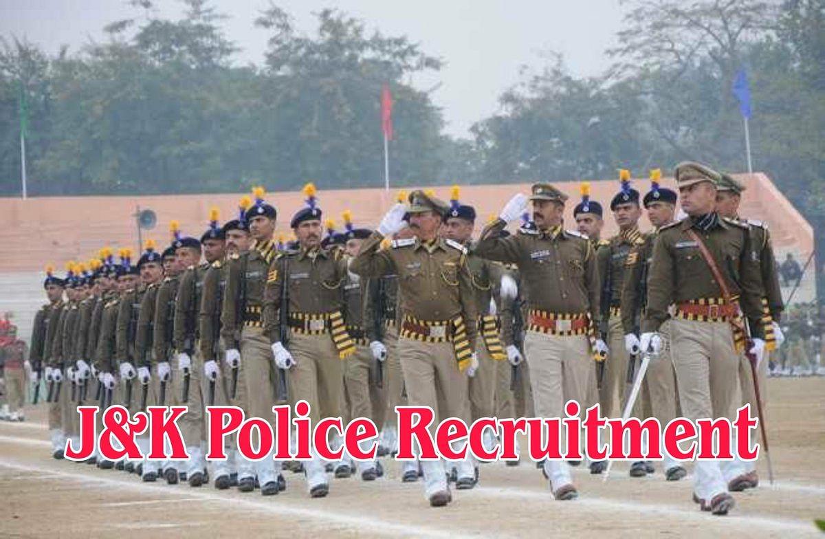 जम्मू-कश्मीर में 800 पुलिस उपनिरीक्षकों की भर्ती की मंजूरी