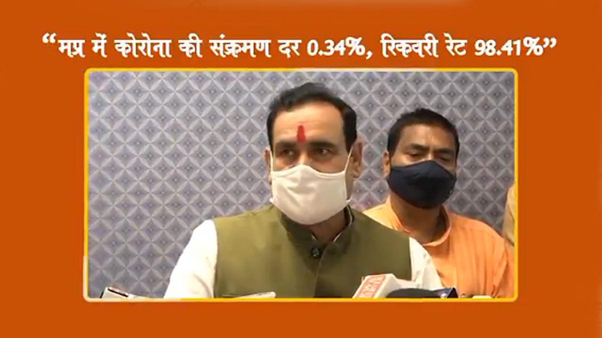 MP में धीमी पड़ी कोरोना की रफ्तार, संक्रमण की दर घटकर अब 0.34%: डॉ. मिश्रा