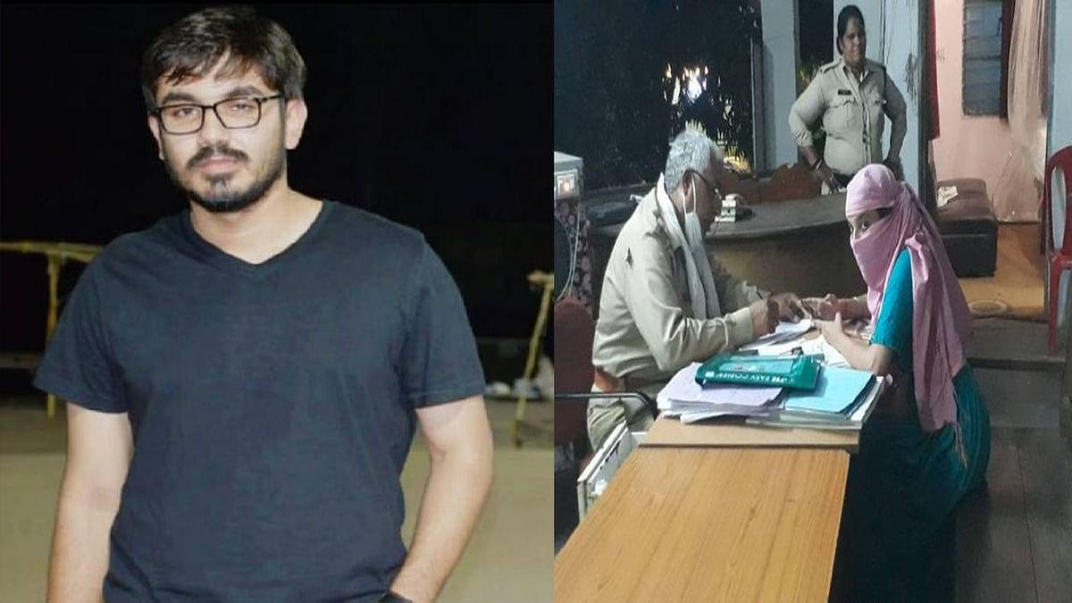 ABVP के पूर्व महानगर मंत्री के खिलाफ युवती ने किया दुष्कर्म का केस दर्ज