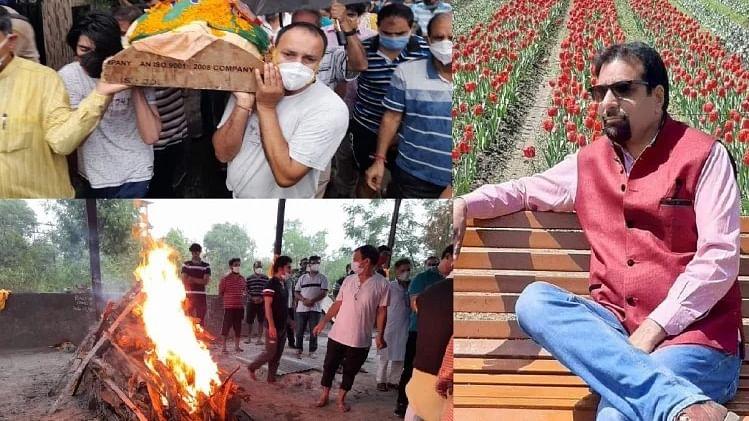 आतंकियों द्वारा मारे गए BJP नेता राकेश पंडिता को आदर से दी गई अंतिम विदाई