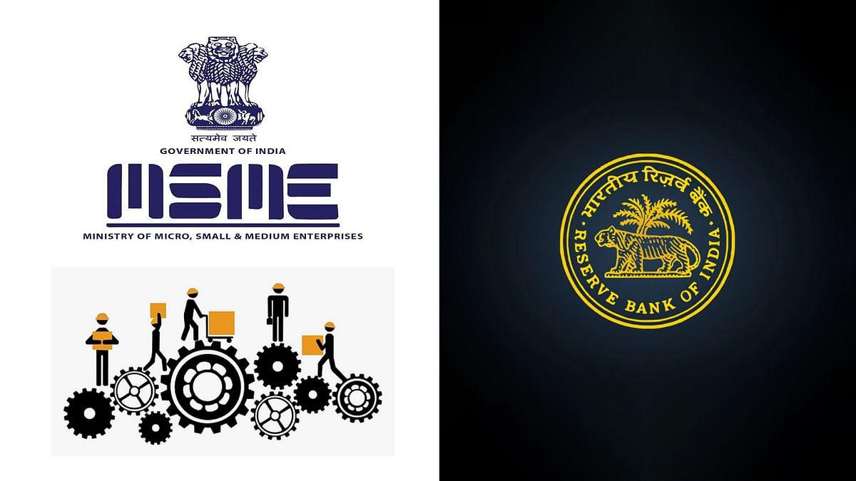 MSME को RBI के समर्थन के आड़े आ सकते हैं ये कारक