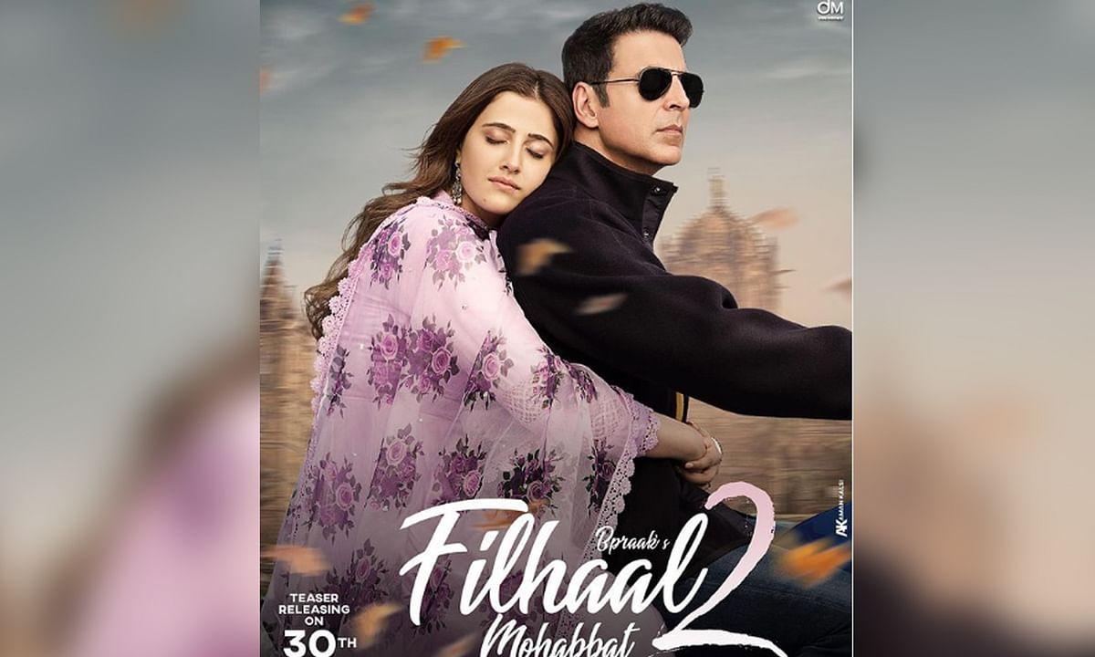 अक्षय कुमार ने लॉन्च किया 'फिलहाल 2' का फर्स्ट लुक, इस दिन आएगा टीजर
