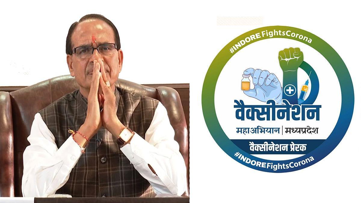 मुख्यमंत्री शिवराज ने इंदौर की जनता को ऐतिहासिक वैक्सीनेशन के लिए दी बधाई