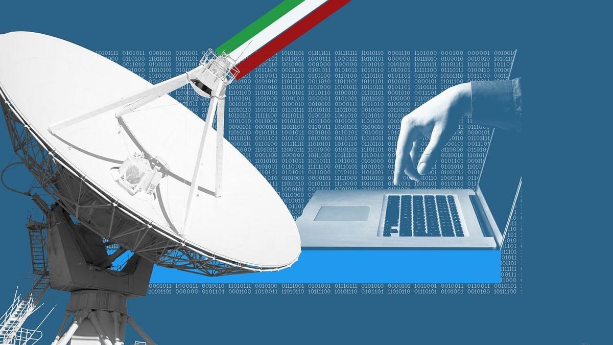 Iran के प्रेस टीवी का आरोप, वेबसाइट डोमेन को अमेरिकी सरकार ने किया जब्त