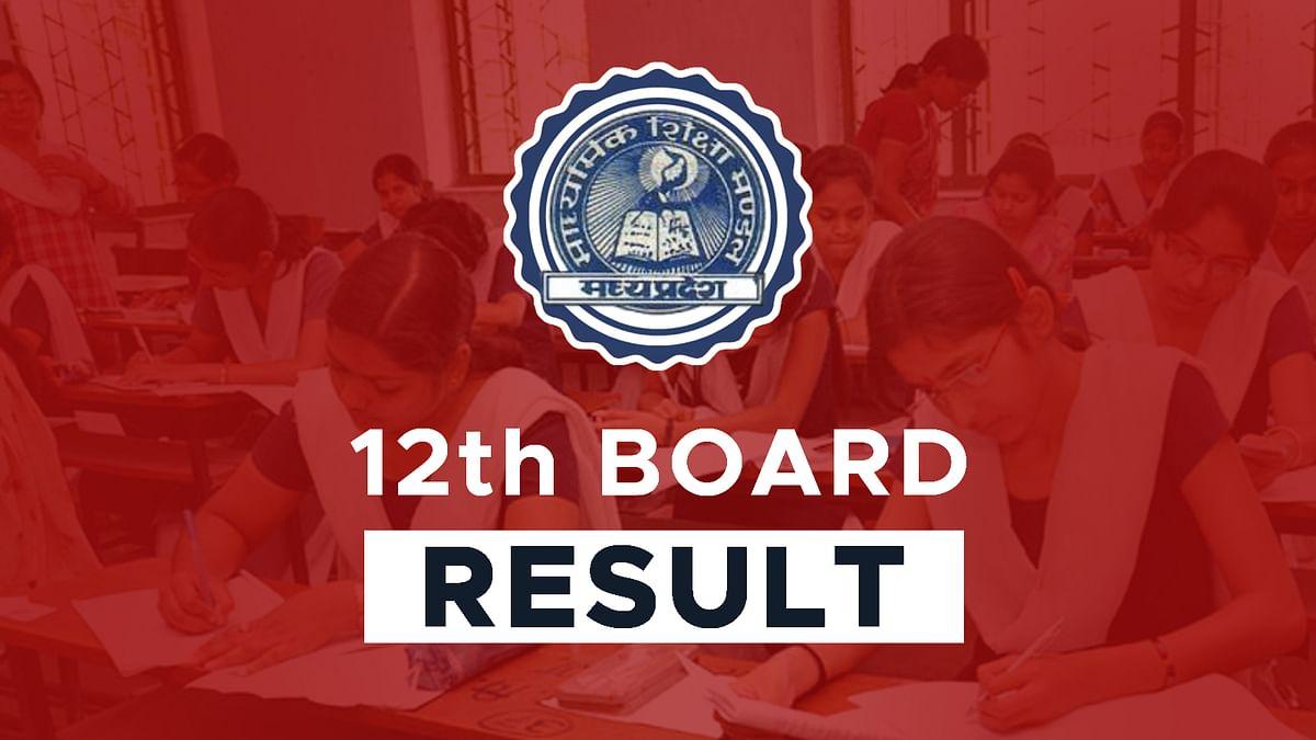 MP Board 12th Result 2021: कक्षा 12वीं का रिजल्ट जारी, यहां देखें परिणाम