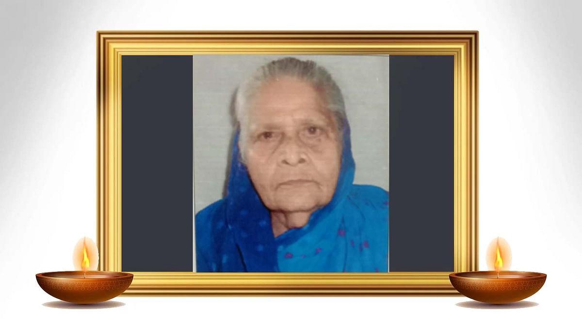 भिंड की प्रथम महिला MLA का हुआ निधन, आज बैसली डैम के पास होगा अंतिम संस्कार