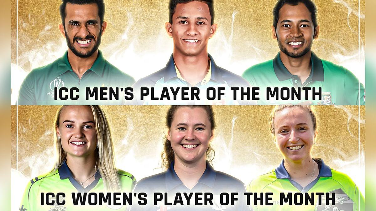 आईसीसी ने प्लेयर ऑफ द मंथ पुरस्कार के लिए नामांकित खिलाड़ियों की घोषणा की
