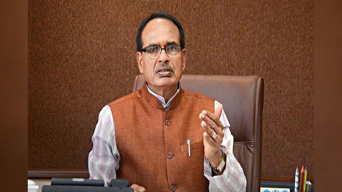 Bhopal: कर्मचारियों को सरकार की बड़ी राहत, Transfer पर लगे बैन को हटाया
