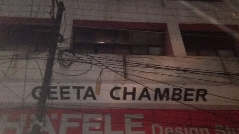 भोपाल: बिल्डिंग के तीसरे फ्लोर पर लगी आग, फायर ब्रिगेड ने 9 को निकाला बाहर