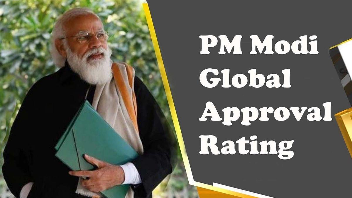 दुनियाभर में सबसे पसंदीदा नेता PM मोदी, बाइडन-जॉनसन को भी छोड़ा पीछे