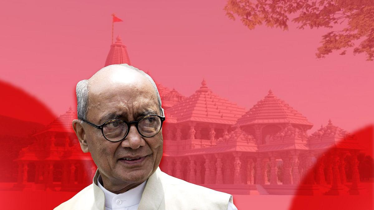 राम मंदिर मामले में दिग्गी ने किए ट्वीट, अनेक सवाल उठाते हुए लगाए ये आरोप