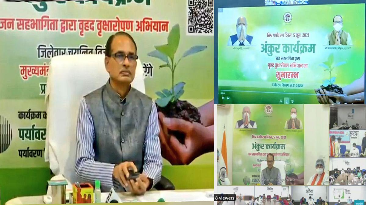 विश्व पर्यावरण दिवस पर सीएम शिवराज ने 'अंकुर' कार्यक्रम का किया शुभारंभ