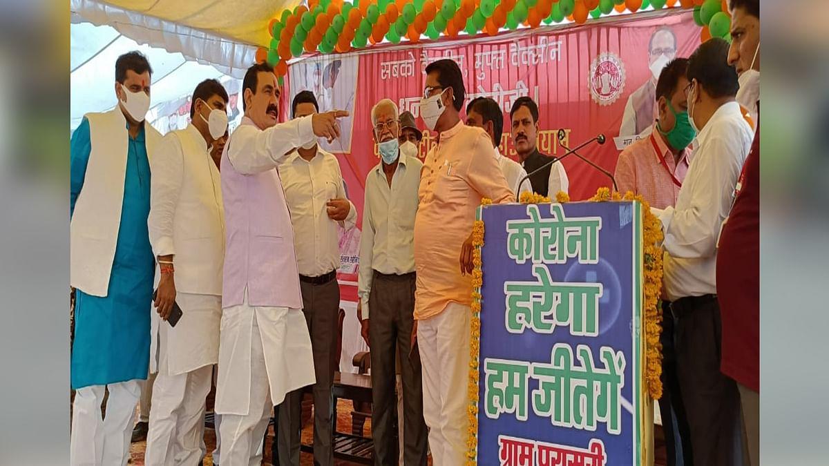 वैक्सीनेशन महाअभियान को लेकर CM दतिया दौरे पर, मंत्री मिश्रा ने लिया जायजा