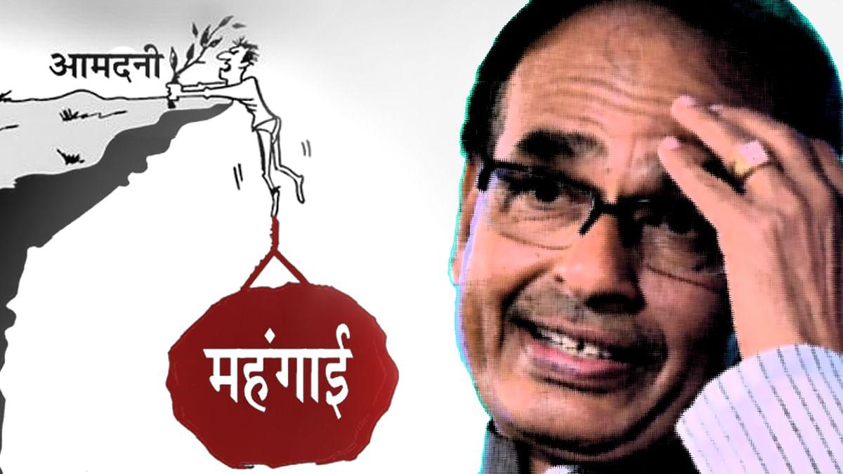 फिर कांग्रेस ने सरकार को घेरा, कहा- शिव की लूट जारी, अब महंगाई भी महामारी