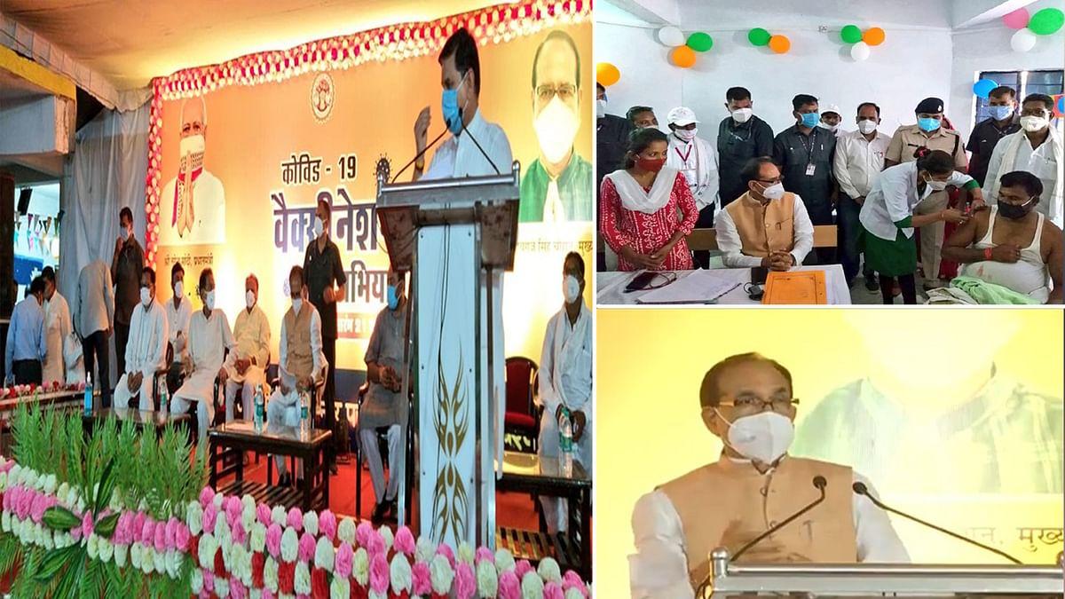 सीहोर: पिपलानी ग्राम पहुंचे CM, युवाओं को वैक्सीनेशन के लिए किया प्रेरित