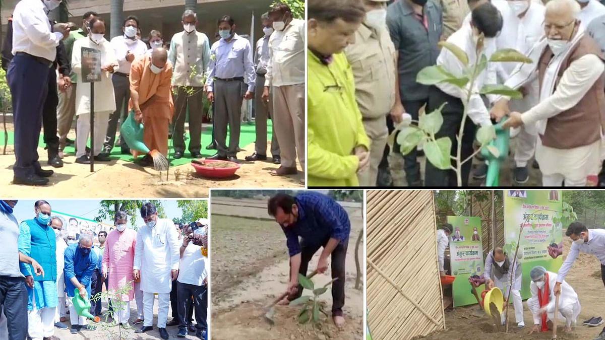 विश्व पर्यावरण दिवस 2021 पर देश के तमाम नेताओं ने किया वृक्षारोपण