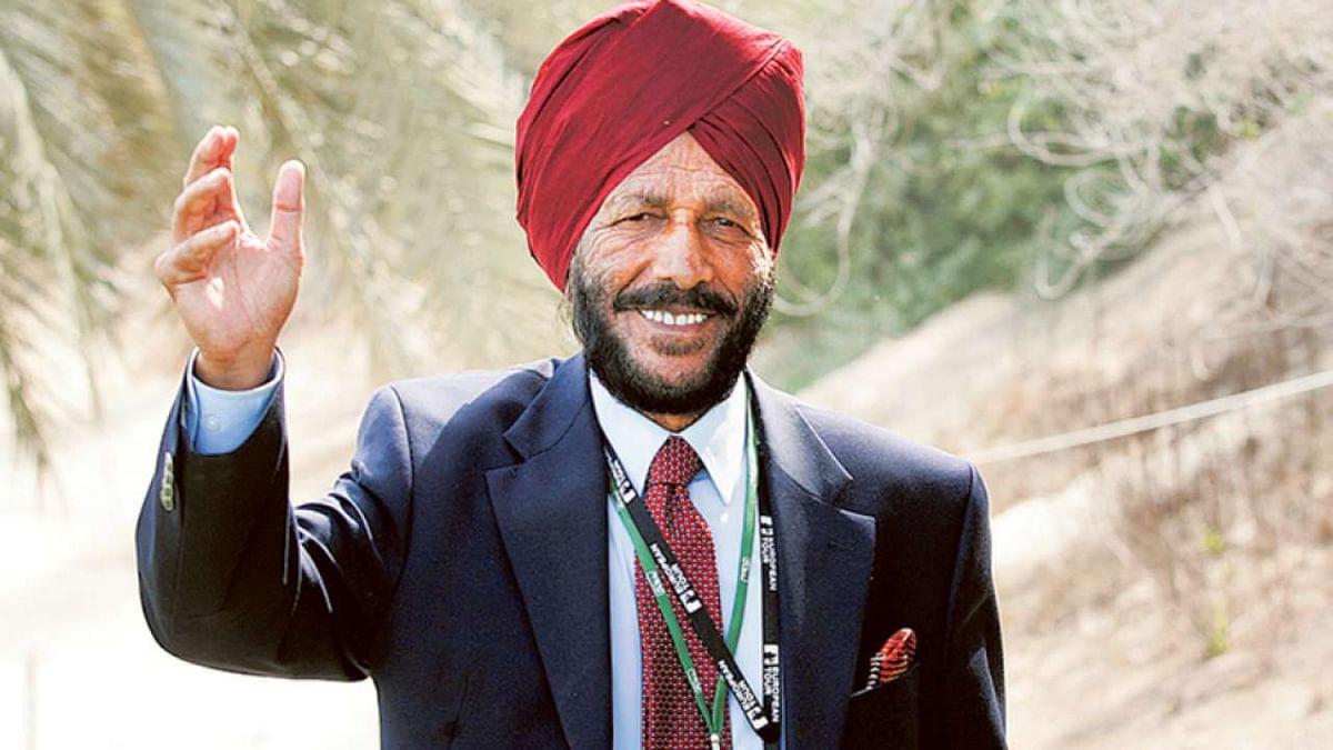 महान फर्राटा धावक मिल्खा सिंह कोरोना से हारे जिंदगी की जंग