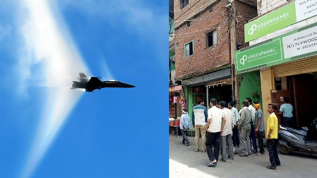 ग्वालियर: अचानक तेज धमाके से गूंज उठा शहर, कई लोगों के घर की हिली दीवारें