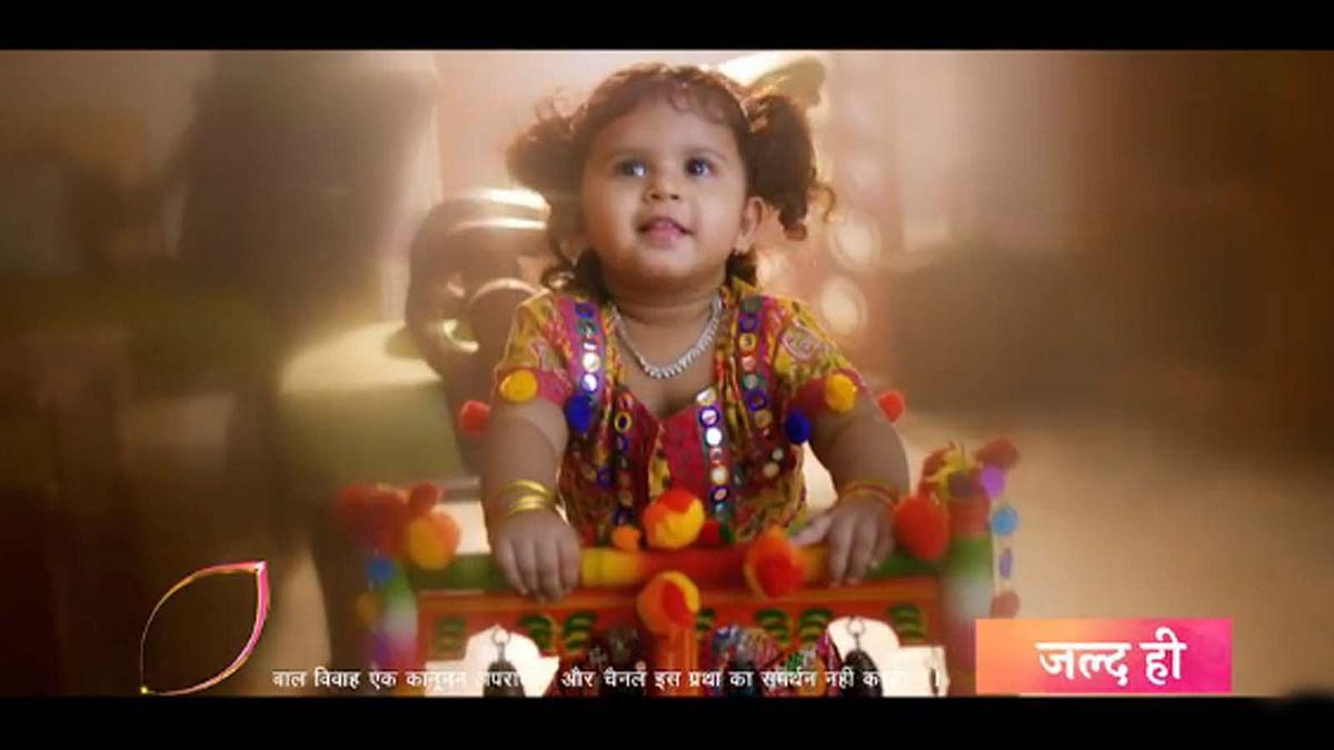 Balika Vadhu 2 का टीजर हुआ रिलीज, नन्ही आनंदी ने जीता सबका दिल