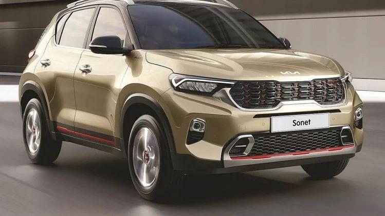 ग्राहक काफी पसंद कर रहे Kia Motors की Sonet, मई में हुई सबसे ज्यादा बिक्री