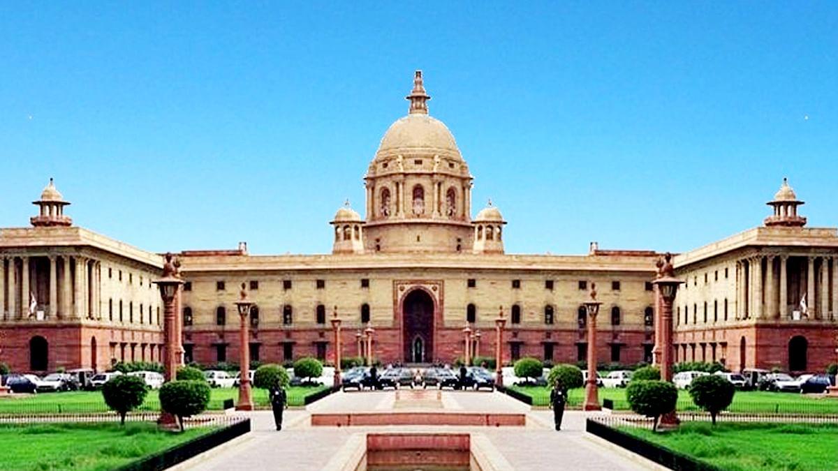 स्विस बैंकों में जमा भारतीयों का हजारों करोड़, सरकार ने की रिपोर्ट ख़ारिज
