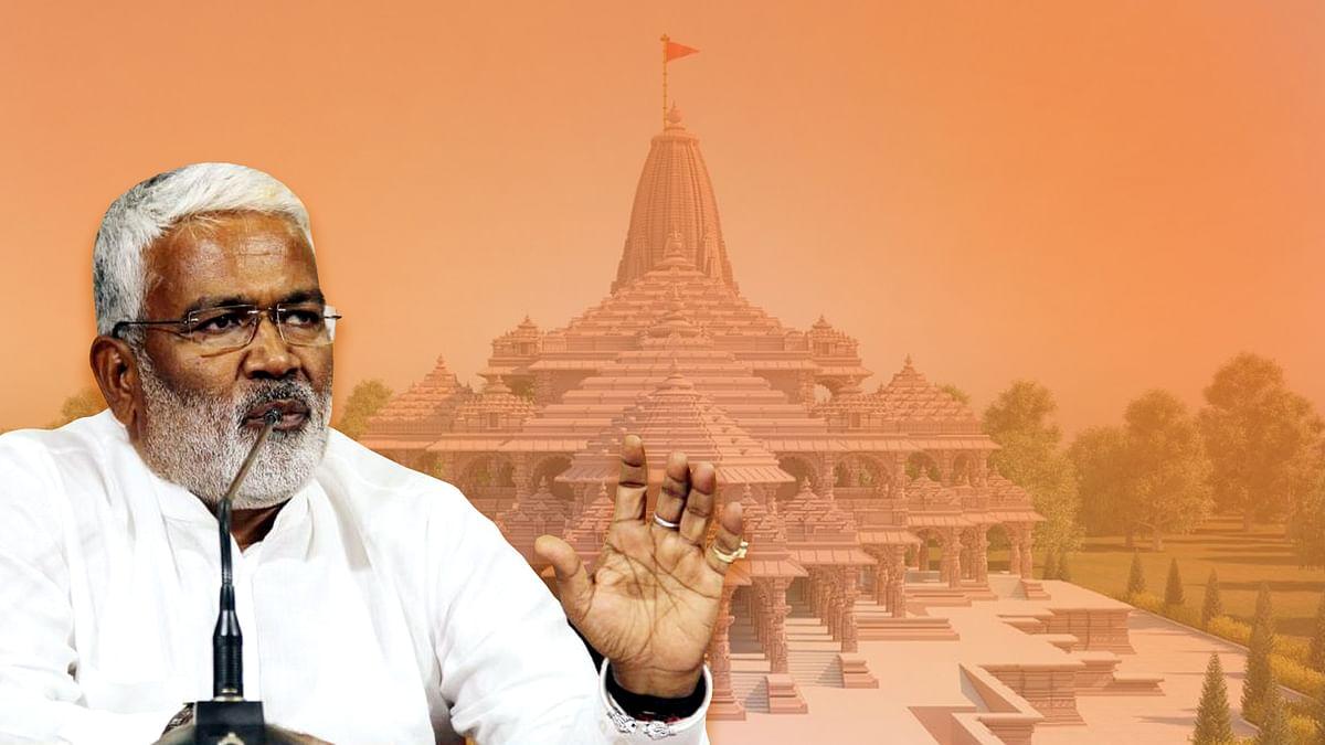राम के अस्तित्व को नकारने वाले राम मंदिर पर सवाल उठा रहे: स्वतन्त्रदेव सिंह