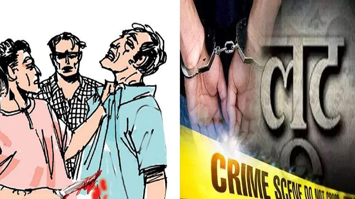 भोपाल: बदमाशों ने चाकू मारकर युवक से लूटे 20 हजार रुपए, एक आरोपी गिरफ्तार