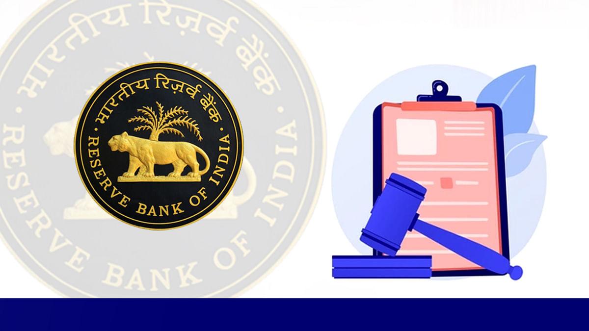 RBI ने इन दो सरकारी बैंकों पर लगाया 6.2 करोड़ रुपये का जुर्माना