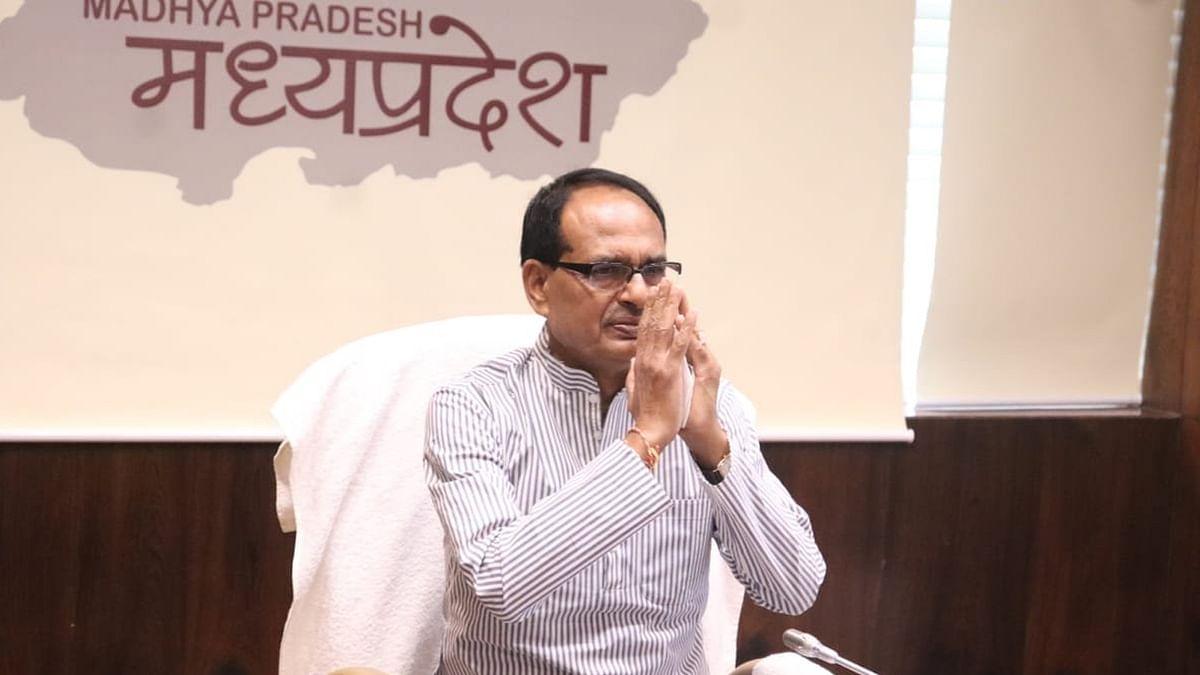 मध्यप्रदेश में गंभीर बीमारियों के इलाज के लिए बनेगी नई फार्मा नीति: CM शिवराज