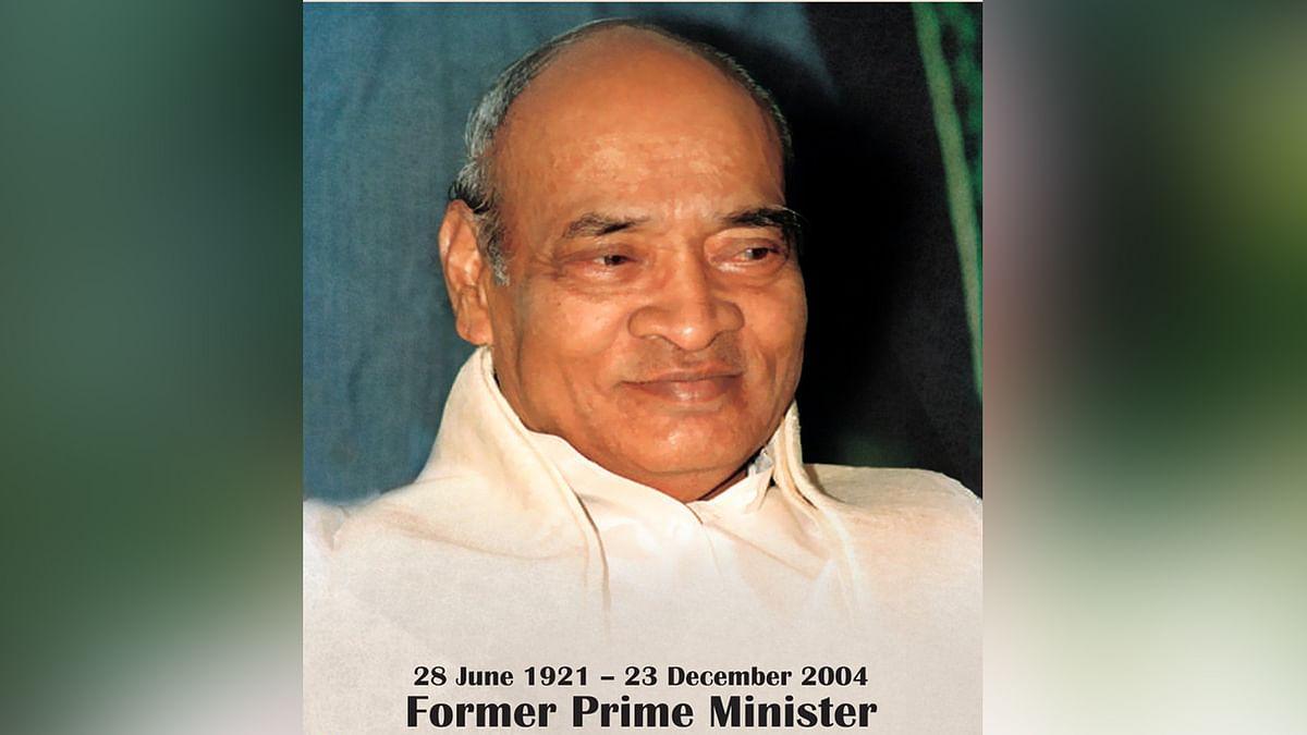 भारत के पूर्व प्रधानमंत्री PV Narasimha Rao की 100वीं जयंती पर CM ने किया नमन