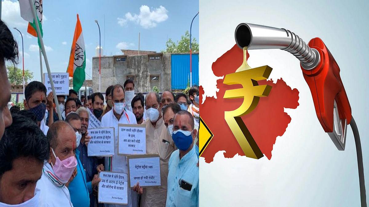 MP: पेट्रोल-डीजल की मूल्य वृद्धि के खिलाफ कांग्रेस का हल्ला बोल प्रदर्शन