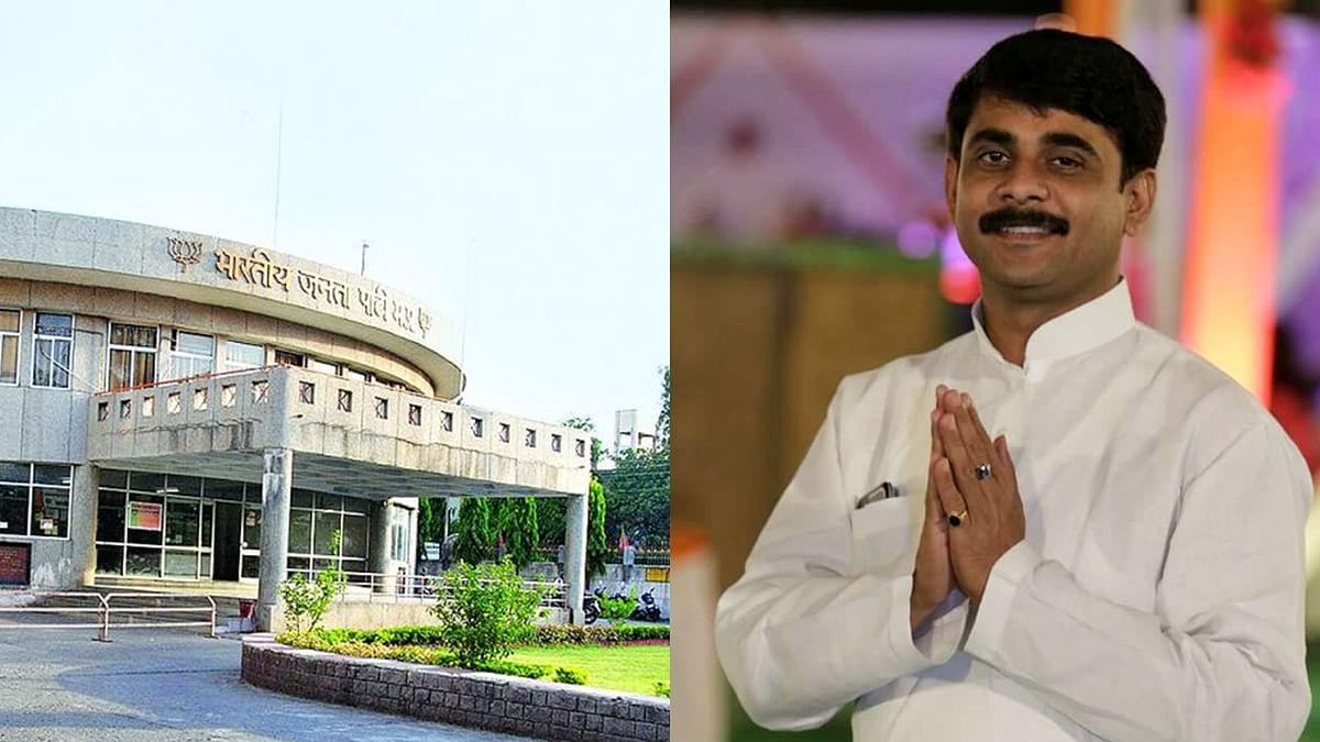 BJP विधायक राकेश गिरी समेत तमाम नेता बीजेपी ऑफिस तलब, हो सकती है कार्रवाई