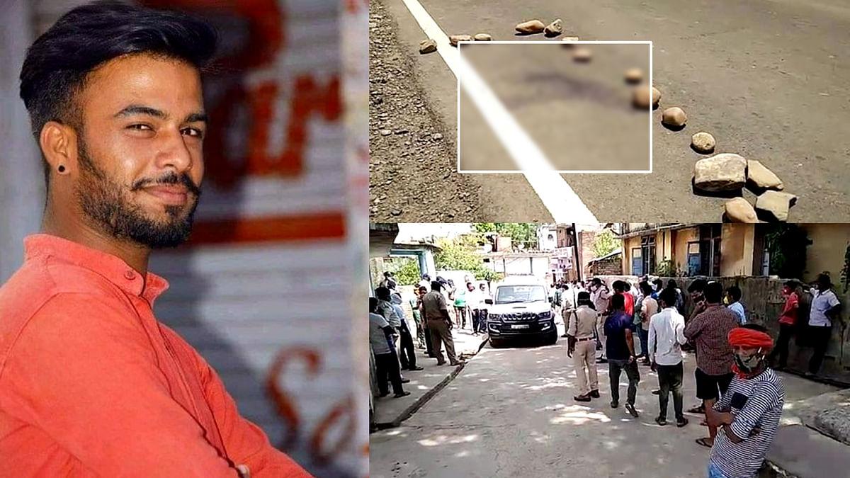सागर: बदमाशों ने युवक की चाकू से गोदकर की हत्या- वारदात से फैली सनसनी