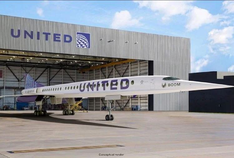यूनाइटेड एयरलाइन्स और बूम सुपरसोनिक के बीच एयरक्राफ्ट को लेकर हुई डील