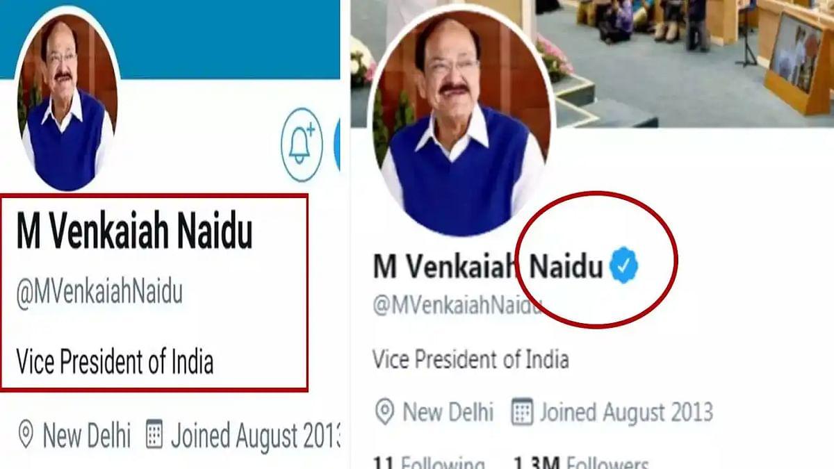 Twitter का नया कारनामा- नायडू के पर्सनल ट्विटर पर एक्शन, फिर किया यू-टर्न