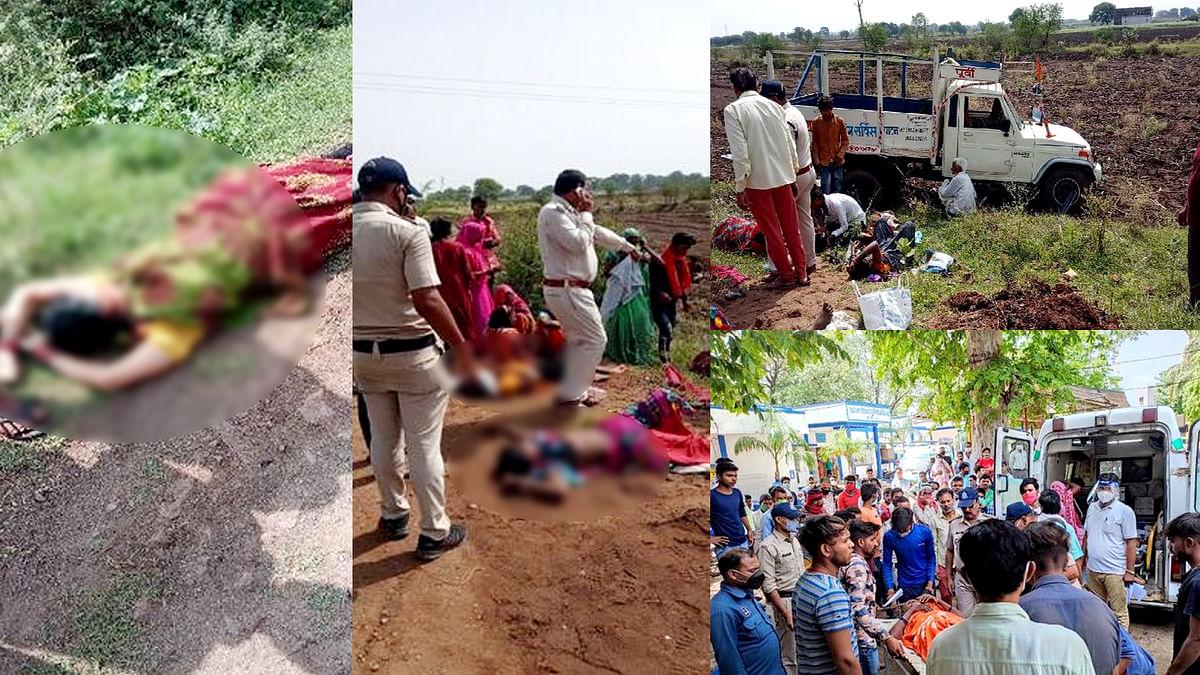 जबलपुर हादसा: मजदूरों से भरा लोडिंग वाहन पलटने से 2 की हुई मौत, कई लोग घायल
