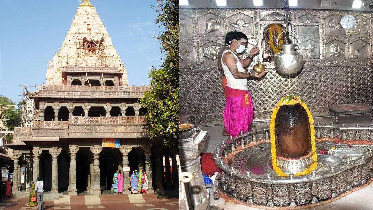 Ujjain: आज से खुल गया महाकालेश्वर मंदिर, कोविड नियमों के तहत होंगे दर्शन