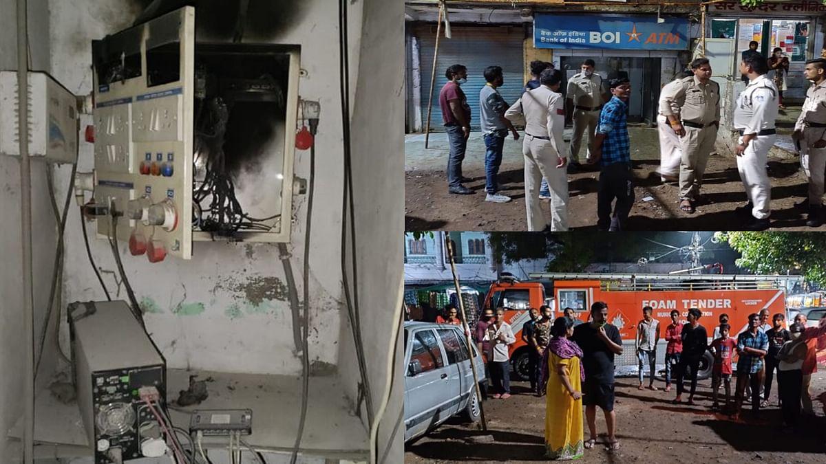 Bhopal: बैंक ऑफ इंडिया के ATM में लगी आग, मौके पर पहुंची फायर ब्रिगेड