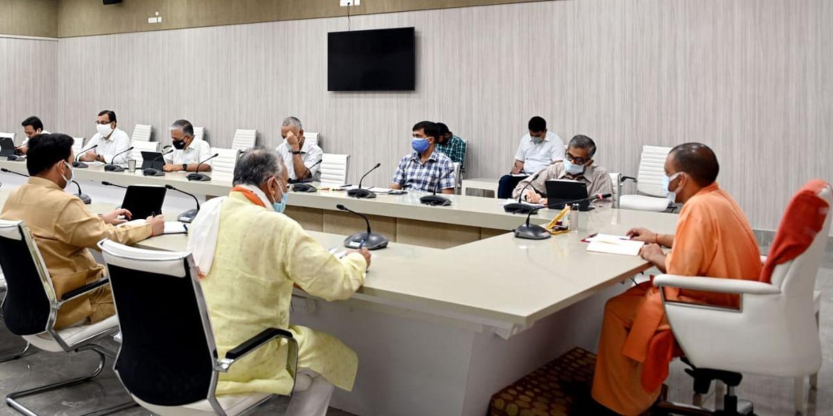 कोविड-19 के संबंध में गठित समितियों के अध्यक्षों संग CM योगी की बैठक