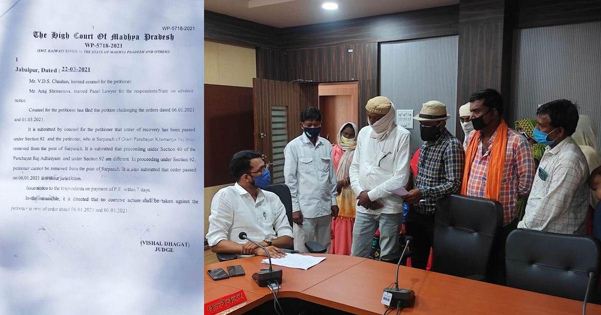 Anuppur : दो दर्जन ग्रामीण व पंचों ने ग्राम प्रधान को की बदलने की मांग