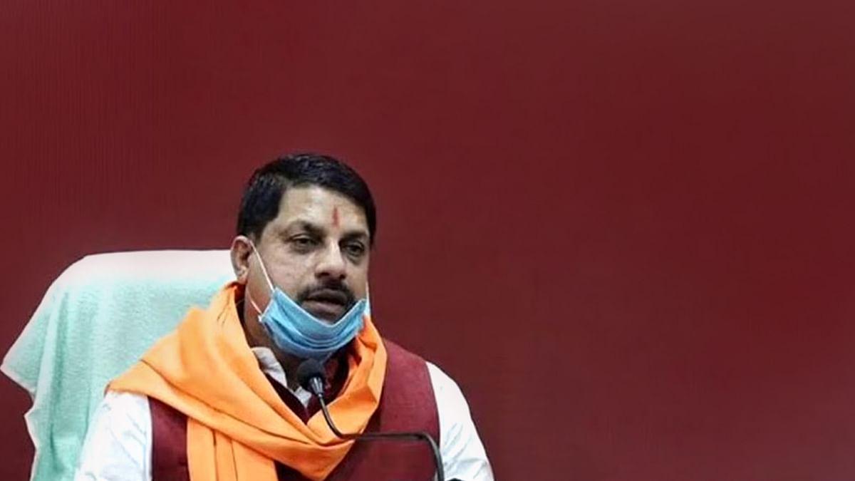 उच्च शिक्षा मंत्री मोहन यादव ने विवादित आदेश को वापस लेने का दिया निर्देश
