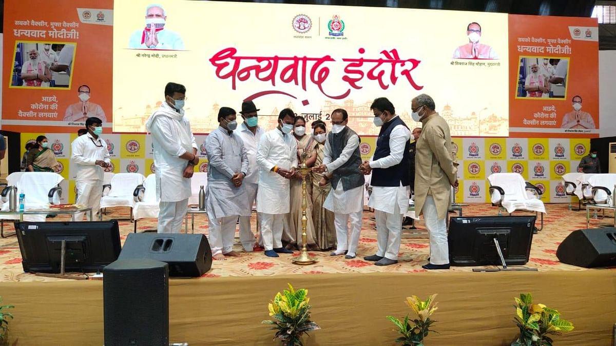 मुख्यमंत्री शिवराज सिंह ने धन्यवाद इंदौर में शामिल हो की कई घोषणाएं