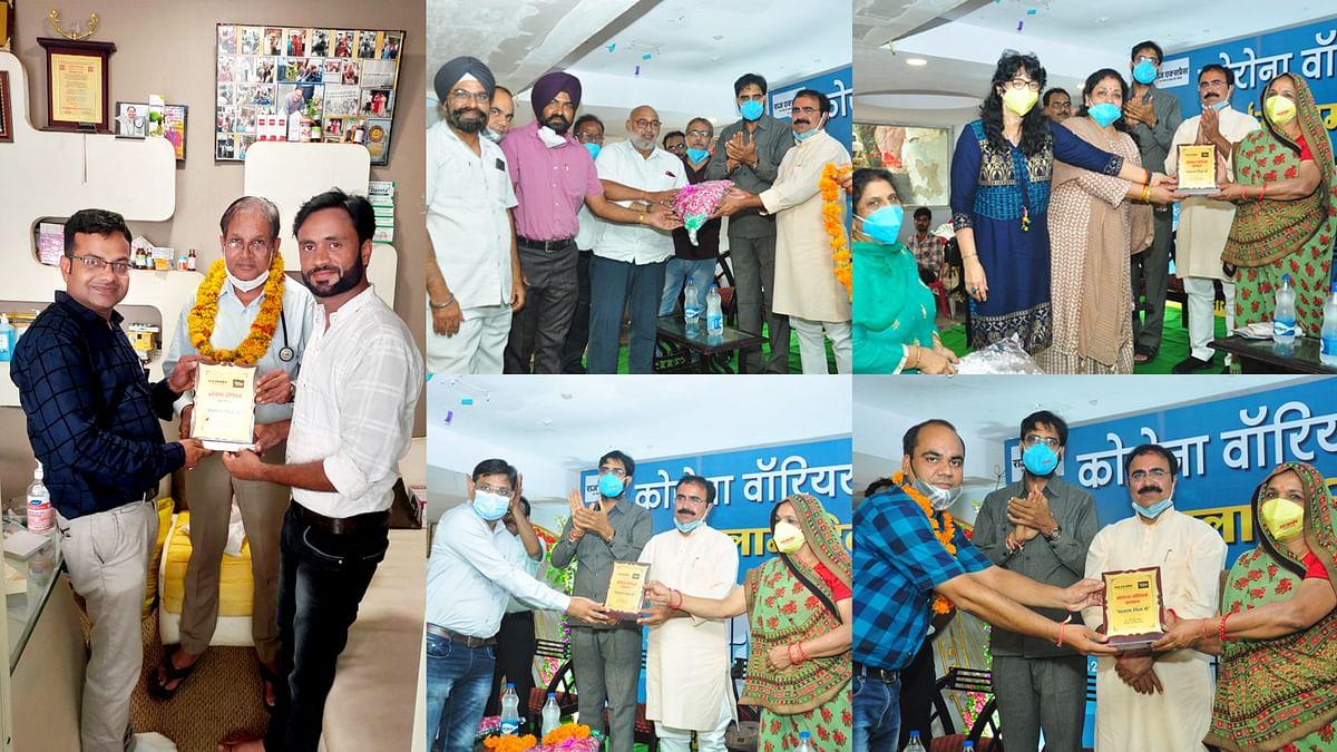 Ashoknagar : सलाम दिल से... रियल कोरोना वॉरियर्स का किया सम्मान