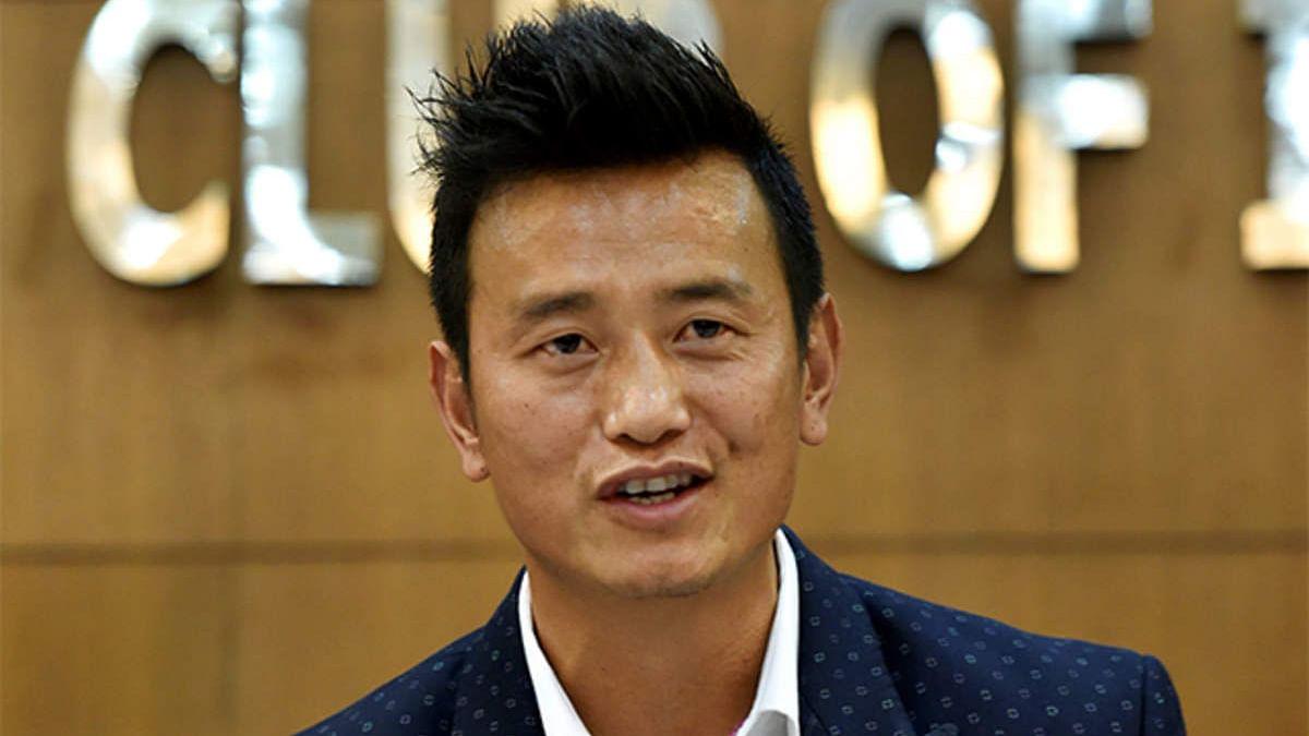 ड्रीम स्पोर्टस फाउंडेशन ने बाईचुंग भूटिया फुटबॉल स्कूल के साथ मिलाया हाथ