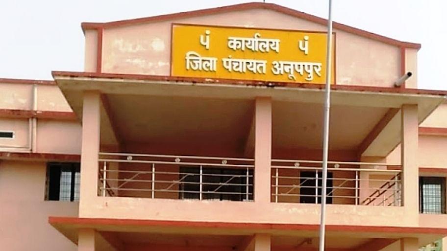 Anuppur : अपात्र को सीईओ बना, दे दिया वित्तीय अधिकार