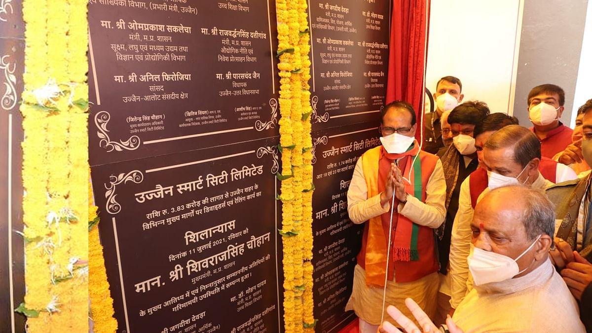 CM Shivraj ने उज्जैन में विभिन्न विकास कार्यों का किया शिलान्यास-लोकार्पण