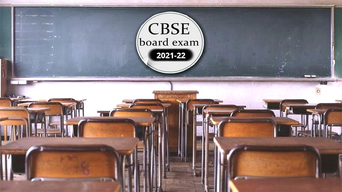 CBSE ने दो भागों में बांटा एकेडमिक सेशन, दो बार होगी 10th-12th की परीक्षा