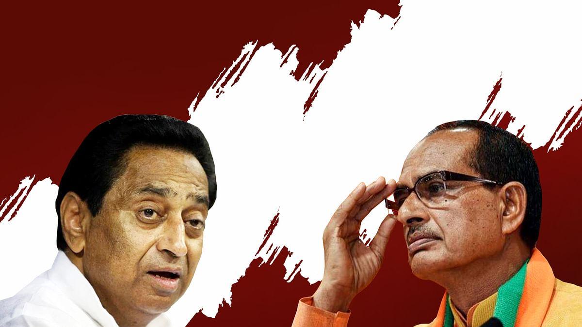 सरकार शराब माफियाओं के आगे हो रही असहाय साबित : कमलनाथ