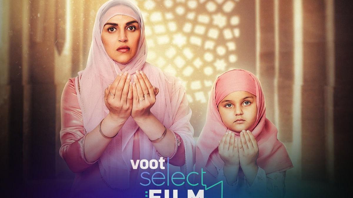 फिल्म Ek Duaa का ट्रेलर हुआ रिलीज, लंबे समय बाद Esha Deol कर रहीं कमबैक