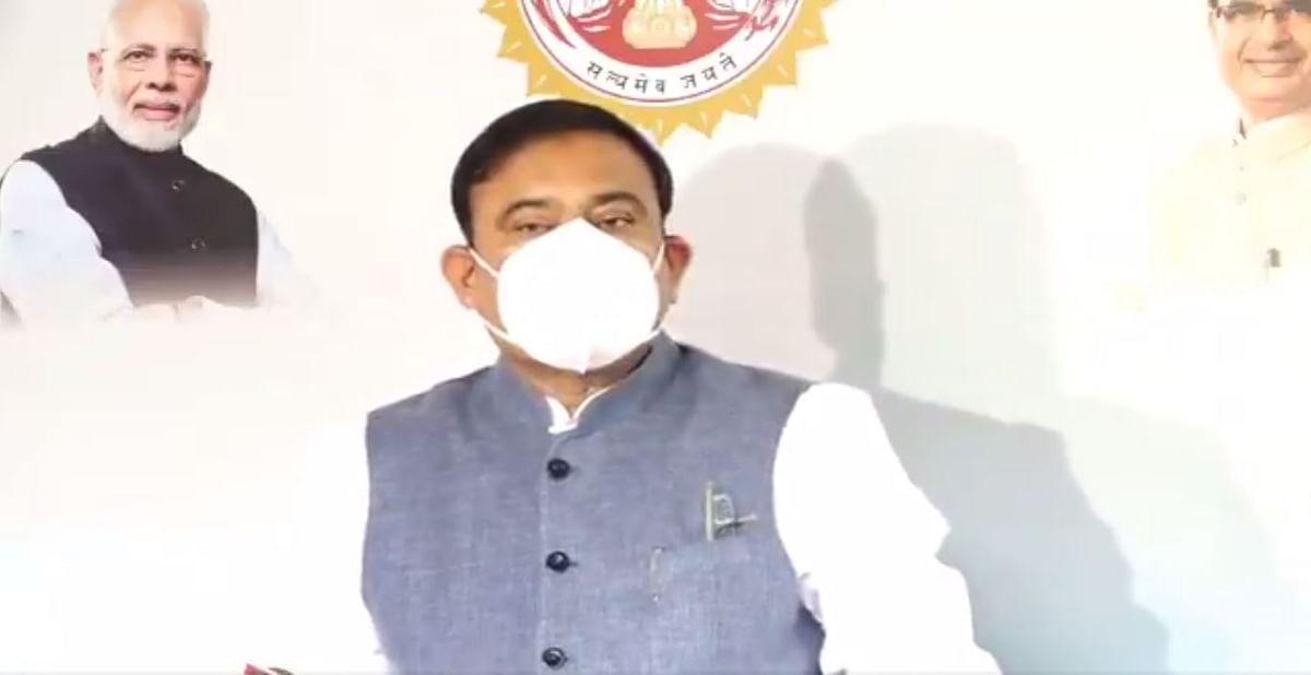 बिजली संकट पर मप्र सरकार के मंत्री भूपेंद्र सिंह का बड़ा बयान, कही ये बात